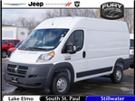 2018 ProMaster 1500 High Roof, Cargo Van #218131 - photo 1
