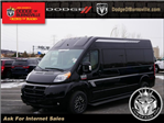 2017 ProMaster 2500 High Roof, Cargo Van #N15325 - photo 1