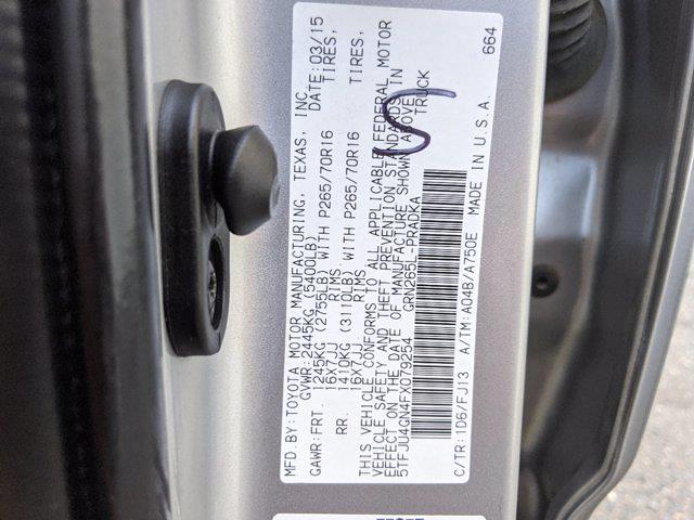 2015 Toyota Tacoma Double Cab 4x2, Pickup #0062787B - photo 21