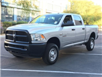 2018 Ram 2500 Crew Cab 4x4,  Pickup #JG259879 - photo 4