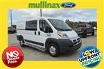 2017 ProMaster 1500 Low Roof FWD,  Empty Cargo Van #532247M - photo 1