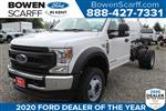 2020 Ford F-450 Regular Cab DRW 4x2, Cab Chassis #E9215 - photo 1