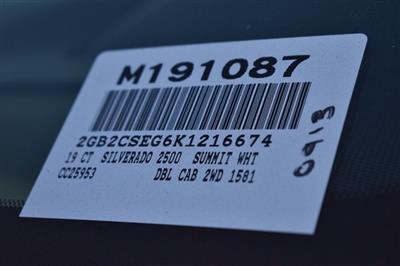 2019 Chevrolet Silverado 2500 Double Cab 4x2, Harbor TradeMaster Utility #M191087 - photo 4