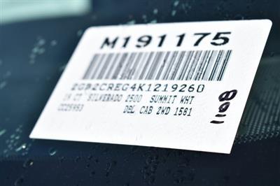 2019 Chevrolet Silverado 2500 Double Cab 4x2, Knapheide KUVcc Utility #M191175 - photo 4