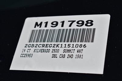2019 Silverado 2500 Double Cab 4x2, Harbor TradeMaster Utility #M191798 - photo 3