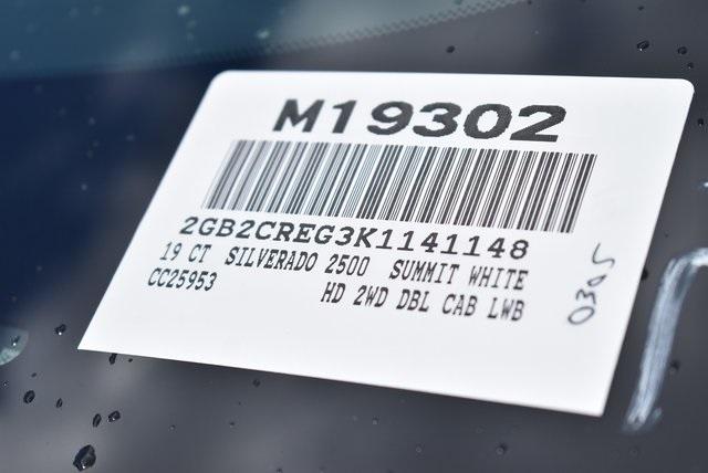 2019 Silverado 2500 Double Cab 4x2,  Knapheide Standard Service Body Utility #M19302 - photo 4