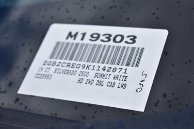 2019 Silverado 2500 Double Cab 4x2,  Knapheide Standard Service Body Utility #M19303 - photo 4