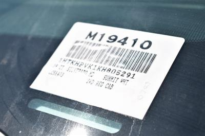 2019 Silverado Medium Duty Regular Cab DRW 4x2,  Knapheide KUVcc Utility #M19410 - photo 3