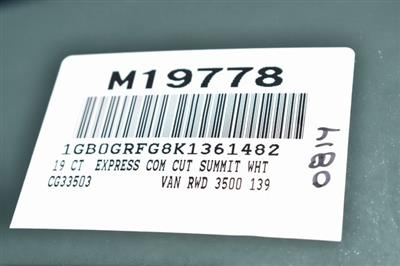 2019 Express 3500 4x2,  Supreme Spartan Cargo Straight Box #M19778 - photo 3