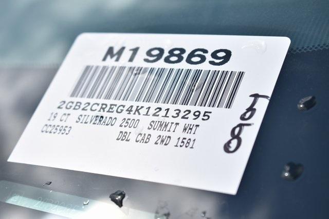 2019 Silverado 2500 Double Cab 4x2,  Harbor TradeMaster Utility #M19869 - photo 3