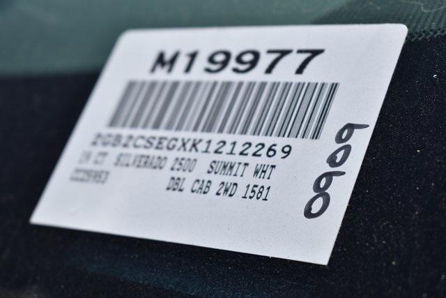 2019 Silverado 2500 Double Cab 4x2,  Harbor TradeMaster Utility #M19977 - photo 21