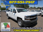 2017 Silverado 1500 Double Cab, Pickup #74626 - photo 1