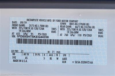 2019 F-550 Super Cab DRW 4x4, Milron Aluminum Service Body #19F097 - photo 31