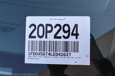 2020 Ford F-550 Super Cab DRW 4x2, Royal Contractor Body #20P294 - photo 34
