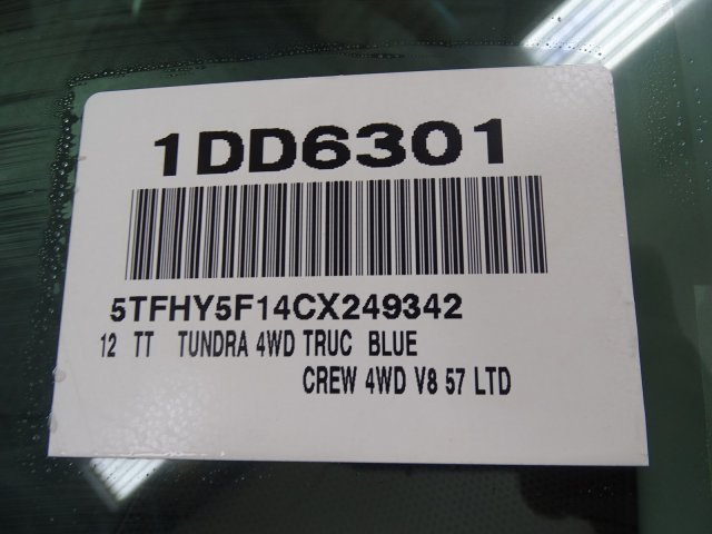 2012 Tundra Crew Cab,  Pickup #1DD6301 - photo 20