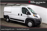 2017 ProMaster 1500 Cargo Van #1DF7218 - photo 1