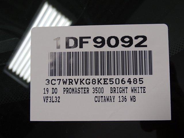 2019 ProMaster 3500 Standard Roof FWD,  Knapheide Service Utility Van #1DF9092 - photo 11