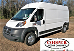 2017 ProMaster 2500 High Roof, Cargo Van #514270 - photo 1
