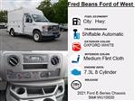 2021 Ford E-350 RWD, Supreme Spartan Cargo Service Utility Van #WU10020 - photo 5