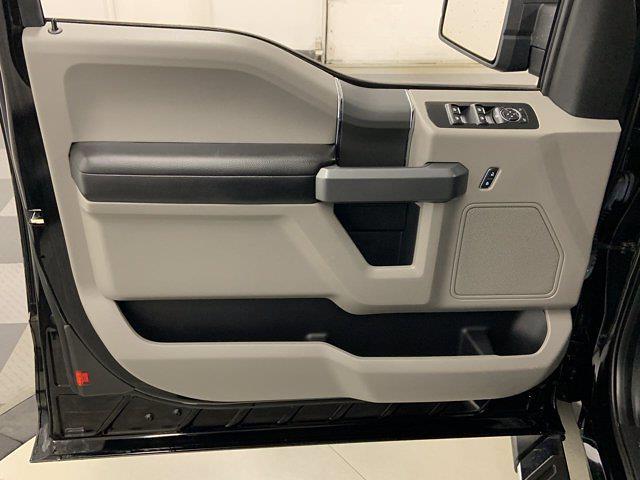 2018 Ford F-150 Super Cab 4x4, Pickup #W6160 - photo 10