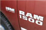 2018 Ram 1500 Crew Cab 4x4 Pickup #JG129883 - photo 16