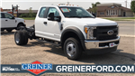 2017 F-550 Super Cab DRW 4x4, Cab Chassis #HEC04052 - photo 1