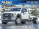 2018 F-450 Super Cab DRW 4x4, Cab Chassis #T18146 - photo 1