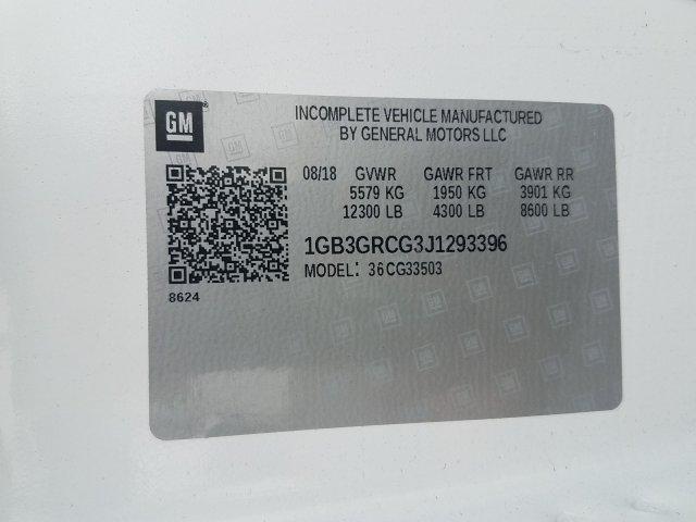 2018 Express 3500 4x2,  Supreme Iner-City Cutaway Van #J1293396 - photo 15