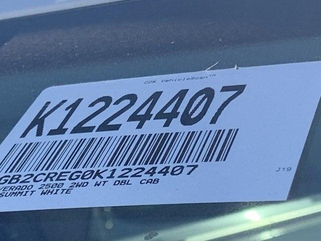 2019 Silverado 2500 Double Cab 4x2, Harbor TradeMaster Service Body #K1224407 - photo 23