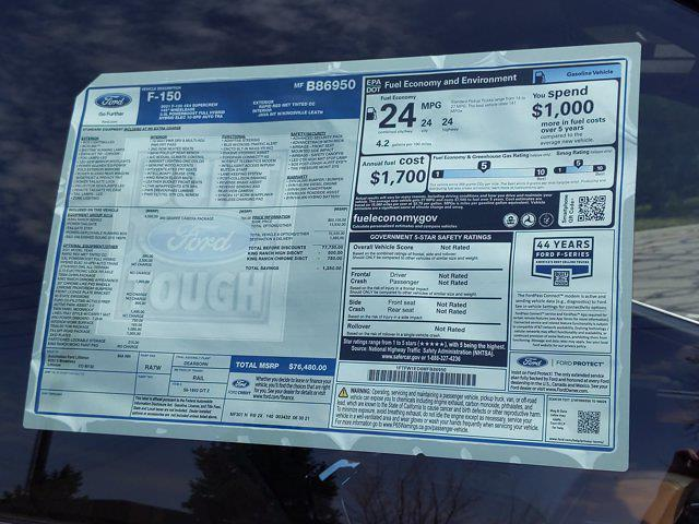 2021 Ford F-150 SuperCrew Cab 4x4, Pickup #MFB86950 - photo 14