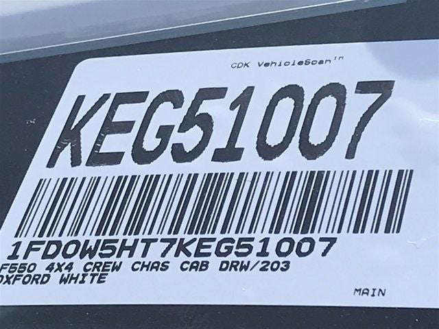 2019 Ford F-550 Crew Cab DRW 4x4, Milron Aluminum Service Crane Body #KEG51007 - photo 24