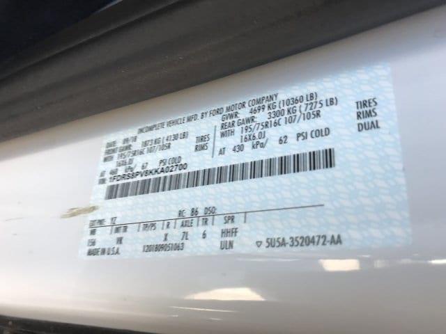 2019 Transit 350 HD DRW 4x2, Supreme Iner-City Dry Freight #KKA02700 - photo 17