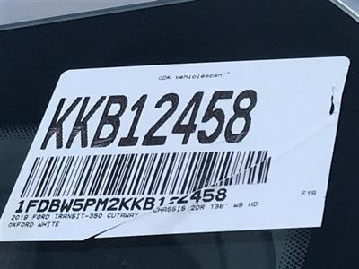 2019 Transit 350 4x2, Knapheide KUV Service Utility Van #KKB12458 - photo 24