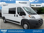 2017 ProMaster 2500 High Roof, Cargo Van #M21150 - photo 1
