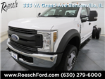 2018 F-550 Super Cab DRW 4x4, Cab Chassis #18-8017 - photo 1