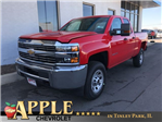 2018 Silverado 2500 Double Cab 4x4, Pickup #18-1081 - photo 1