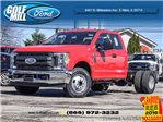2017 F-350 Super Cab DRW Cab Chassis #171331 - photo 1