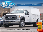2017 F-450 Regular Cab DRW, Knapheide KUVcc Service Utility Van #172991 - photo 1