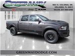 2018 Ram 1500 Crew Cab 4x4 Pickup #T180933 - photo 1