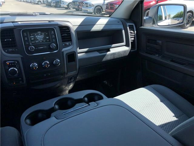 2018 Ram 1500 Quad Cab 4x4,  Pickup #T181748 - photo 8
