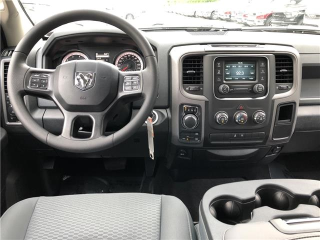2018 Ram 1500 Crew Cab 4x4,  Pickup #T181867 - photo 7