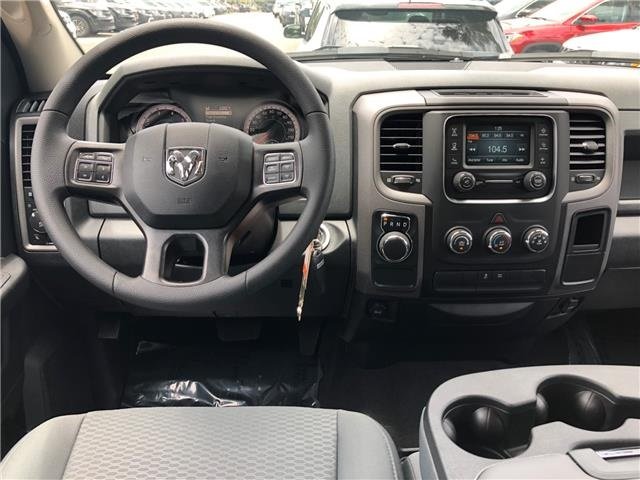 2018 Ram 1500 Crew Cab 4x2,  Pickup #T181879 - photo 7
