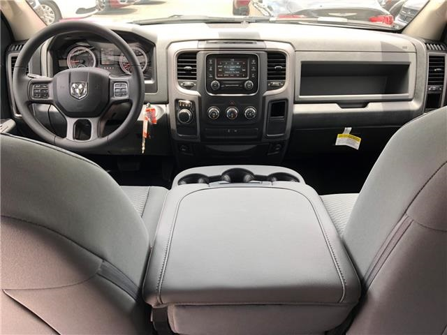 2018 Ram 1500 Crew Cab 4x2,  Pickup #T181895 - photo 5