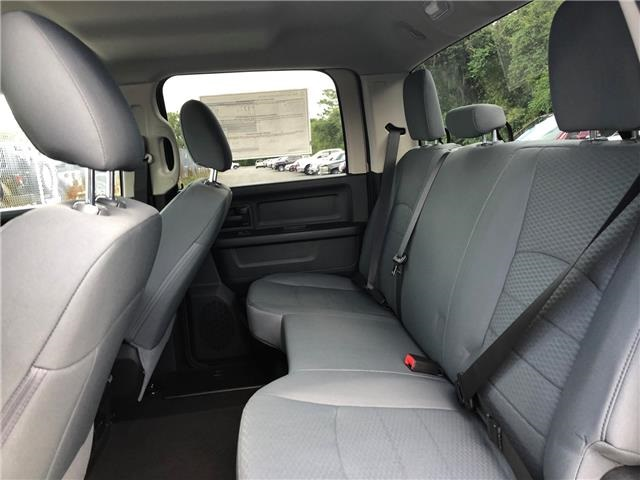 2018 Ram 1500 Crew Cab 4x2,  Pickup #T181899 - photo 10
