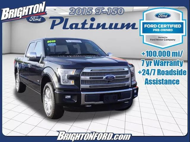 2015 F-150 Super Cab 4x4, Pickup #P4270 - photo 1
