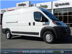 2017 ProMaster 3500 High Roof, Cargo Van #170351 - photo 1