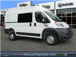 2017 ProMaster 1500 High Roof, Cargo Van #171201 - photo 1