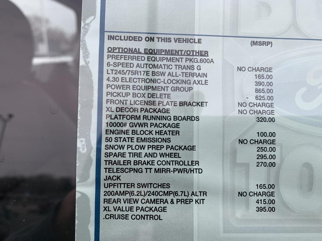 2021 F-250 Regular Cab 4x4,  Monroe Truck Equipment AL Series MSS II Service Body #NT1407 - photo 12