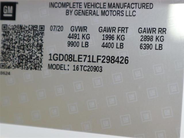 2020 GMC Sierra 2500 Regular Cab 4x2, Knapheide Steel Service Body #F20849 - photo 16