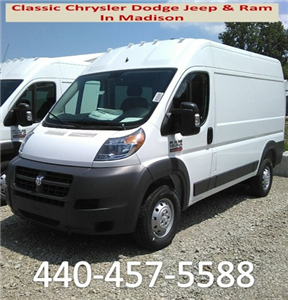 2017 ProMaster 1500 High Roof, Cargo Van #E19739 - photo 1